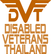 Disabled Veterans Thailand logo